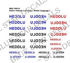 Police Lettering - Welsh